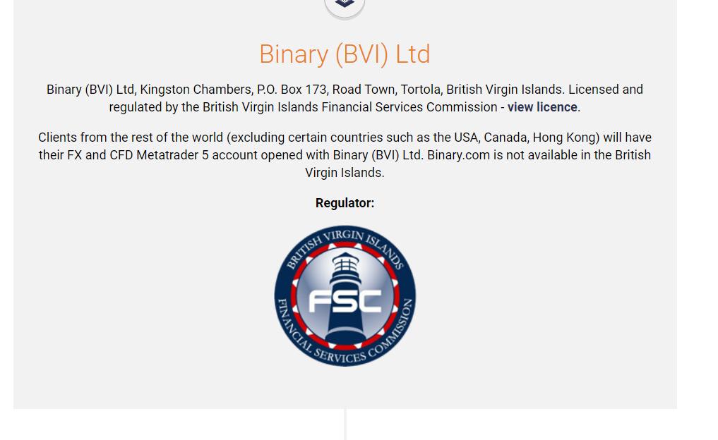 Binary BVI