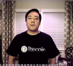 Charlie Lee; Crypto Influencer on Twitter